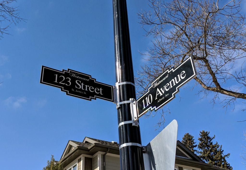 Decorative Street Blade Design Survey